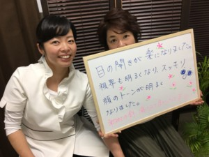 浜松の美容針女性鍼灸師